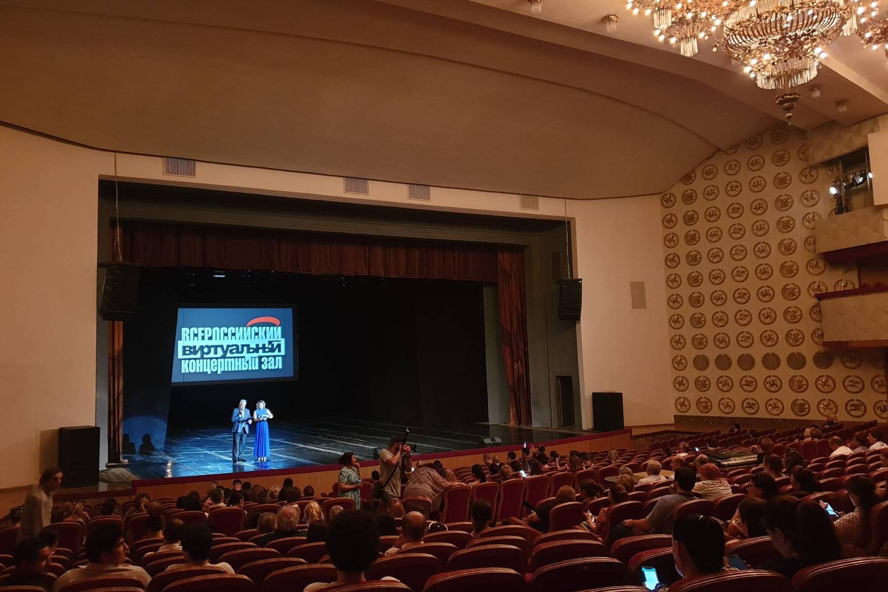 В Дагестане заработал 1-ый виртуальный концертный зал