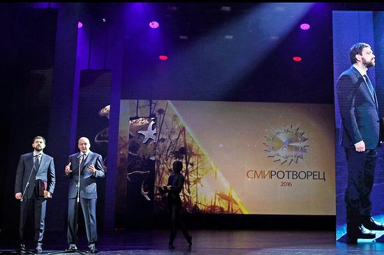 Канал НТВ игазета «Вечерняя Москва» получили премию «СМИротворец-2016»